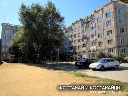 Дом между Кривым магазином и Костанайполиграфия (Дом печати)