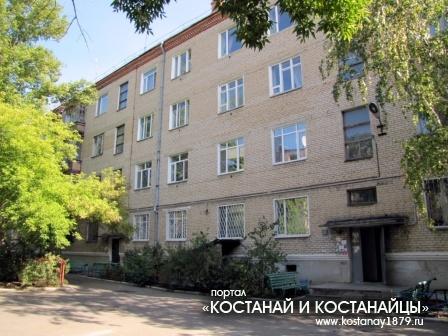улица Касымканова (Повстанческая) 25