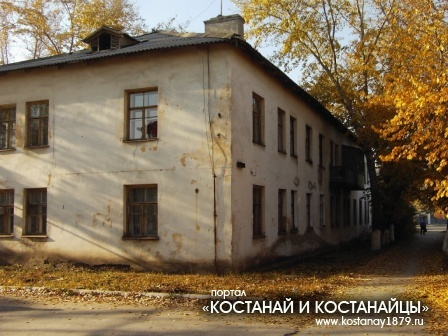 улица Мауленова, дом 19