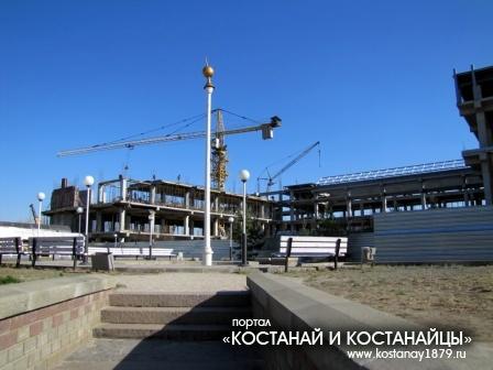 Стройка на месте кинотеатра Костанай
