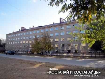 Общежитие пединститута