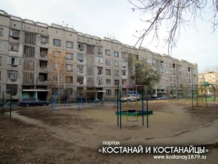 Двор на КСК