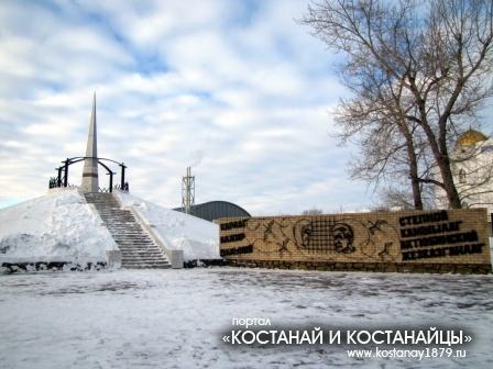 Памяти жертв сталинских репрессий