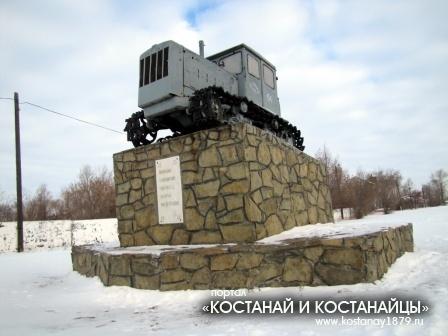 Памятник целинникам