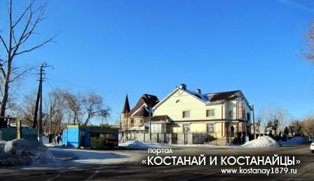 На улице Гагарина