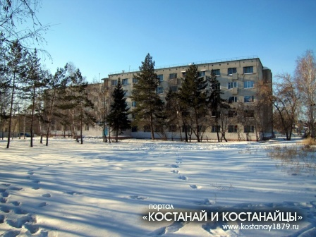 Бывшее общежитие индустриального колледжа
