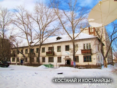 Дом по улице О.Шипина