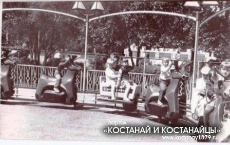 В парке. 1989 год