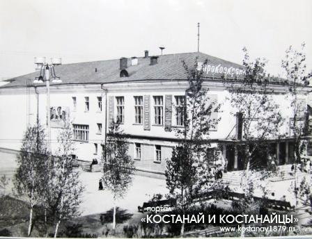 Кинотеатр имени ВЛКСМ