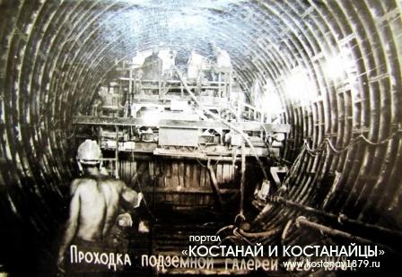 Проходка подземной галереи №28. 1978 год