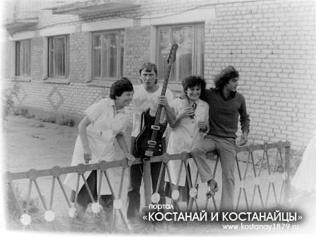 ВИА ОРИОН и парикмахерская
