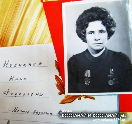 Новицкая Нина Федоровна