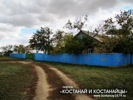 село Большое