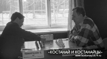Большой шахматный турнир в Костанае