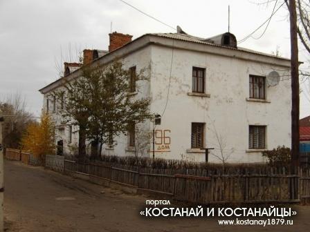улица Пролетарская, дом 96
