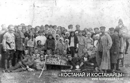 1924 г Кустанайский уезд. Затобольская волость, п.Нечаевка.