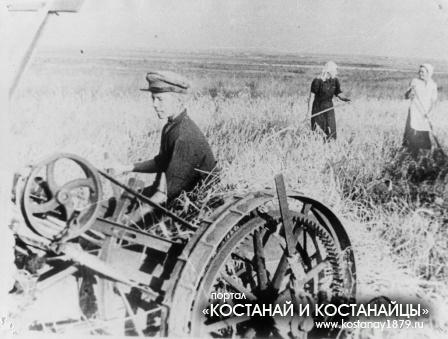 1941 год. 15-летний скирдальщик Михаил Тонколь