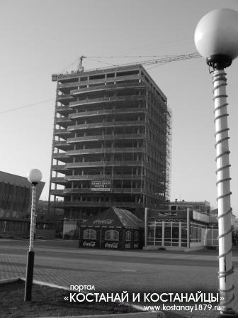 Бизнесс центр строится несмотря на финансовый кризис