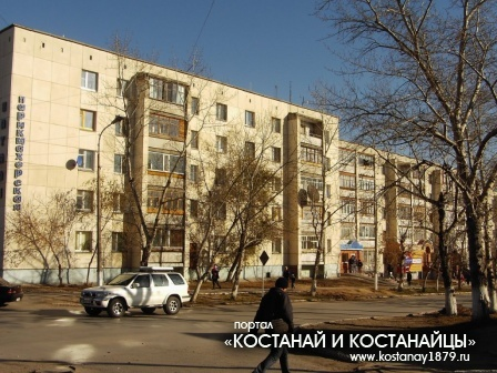 Дом на углу улиц Амангельды и Дулатова