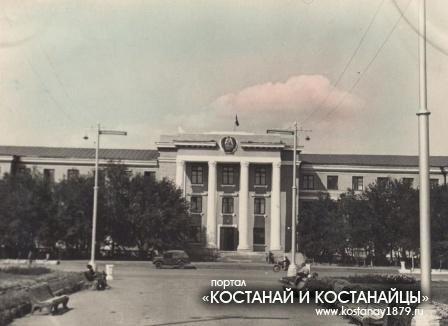 Обком партии 1965 год