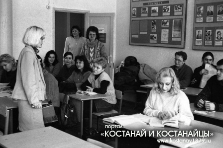 КГУ им.А.Байтурсынова