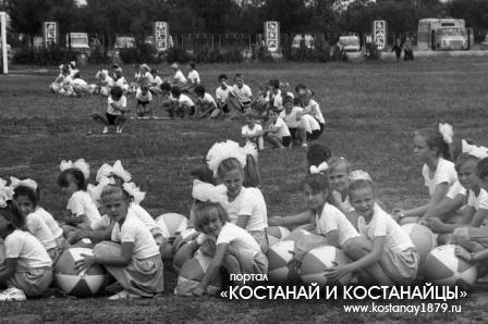 Спартакиада в совхозе имени Фрунзе