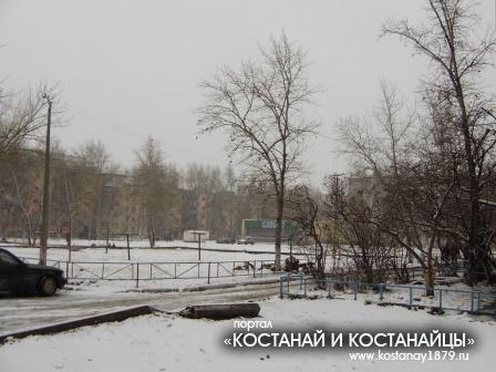 Двор моего детства (ул.Каирбекова)