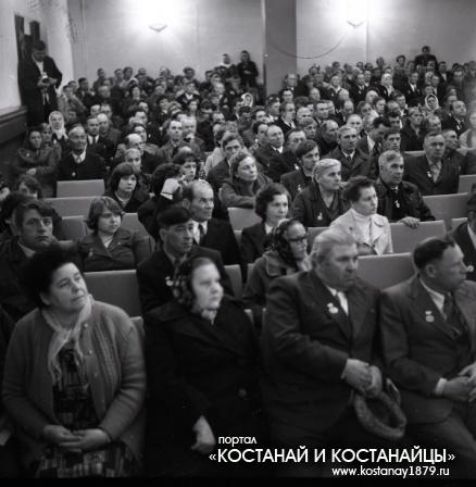 50 лет казахстанскому совхоз-техникуму