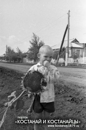 Совхоз имени XXIII съезда КПСС