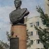 Памятник И.Павлову 1979 год