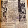 Знамя октября газета Федоровского района. 1975 год