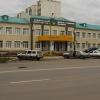 Центр обслуживания населения