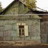 Антикварный дом