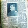 Номер газеты Ленинский путь Федоровского района к дню рождения Сталина