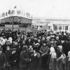 7 ноября 1951 года. 34-я годовщина Октябрьской революции. Площадь Победы.