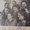 Коллектив закройного цеха Большевички