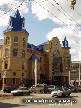 Новый торговый центр Французский дом
