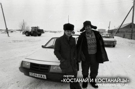 Совхоз Боровской