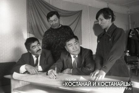 Совхоз имени Дощанова