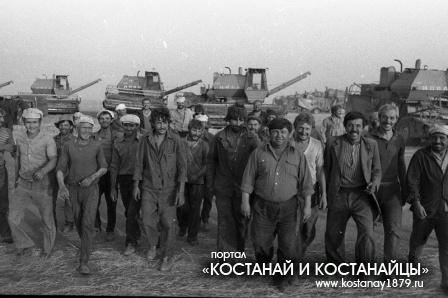 Совхоз имени Н.Г.Козлова