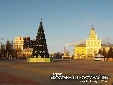 Центральная площадь. Утро 1 января 2009 года