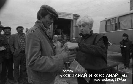 Совхоз Бестюбинский