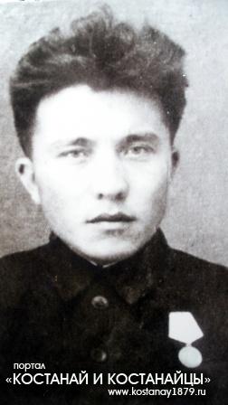 Наметов Иосиф-Жусуп Наметович