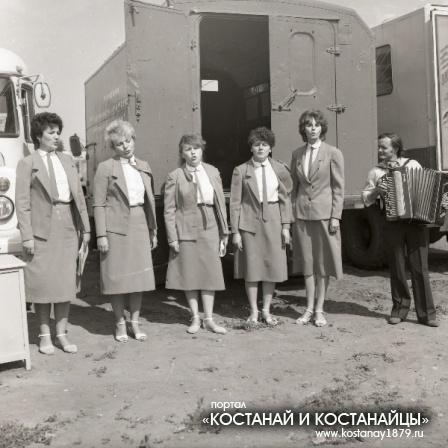 Агитбригада Колосок в совхозе Московский