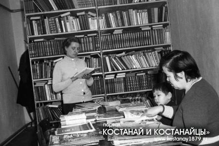 Совхоз Славянский
