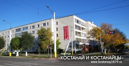 Угол улиц Баймагамбетова и Пушкина