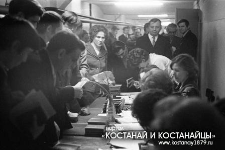 Семинар Всесоюзная школа помощников мастера. 1978 год