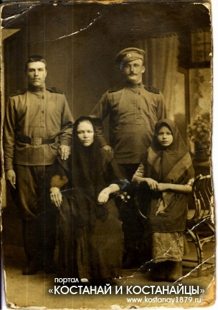 Юдаков Павел Гаврилович и Дарья Петровна