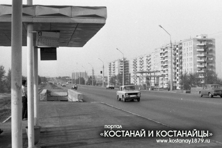 Кустанай. Проспект Свердлова