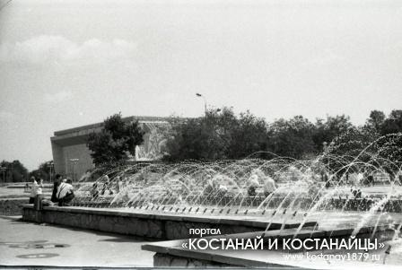 Кустанай